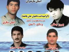 مسابقات آبهای آزاد قهرمانی مازندران درمحمودآباد برگزار می شود