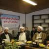 با حضور حجت الاسلام علیزاده مدیرکل اداره اوقاف و امور خیریه استان مازندران صورت گرفت