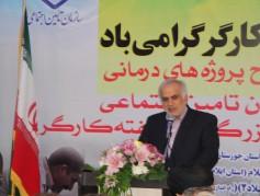 استاندار مازندران:تمام تلاش دولت یازدهم به اتمام رساندن طرح های نیمه تمام گذشته است.