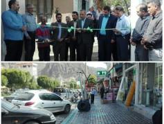 همزمان با هفته دولت پروژه پیاده رو سازی به همت شهرداری و شورای اسلامی شهر بلده به بهره برداری رسید.