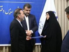 پیام تبریک شهردار بلده در پی انتصاب معاونت توسعه و منابع انسانی استانداری مازندرا
