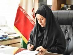  پیام تبریک دکتر رقیه معصومیان نائب رئیس شورای شهر چمستان بمناسبت میلاد حضرت فاطمه (س ) روز زن و روز مادر