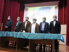 نخستین جلسه شورای اداری در سال ۹۹ برگزار شد