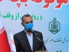 فرماندار نور:وقف عملی ارزشمند در جامعه اسلامی است