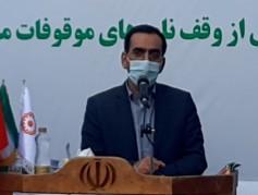 معاون سیاسی امنیتی استاندار مازندران:امروز وقف بهعنوان یک ضرورت اجتنابناپذیر در زندگی اجتماعی ما است