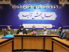پروژه پردیس سینمایی امید یک موقعیت فرهنگی در شهرستان نور