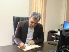 پیام تبریک مهندس سالار مدیریت شهرک مهرگان بمناسبت هفته کتاب و کتابخوانی